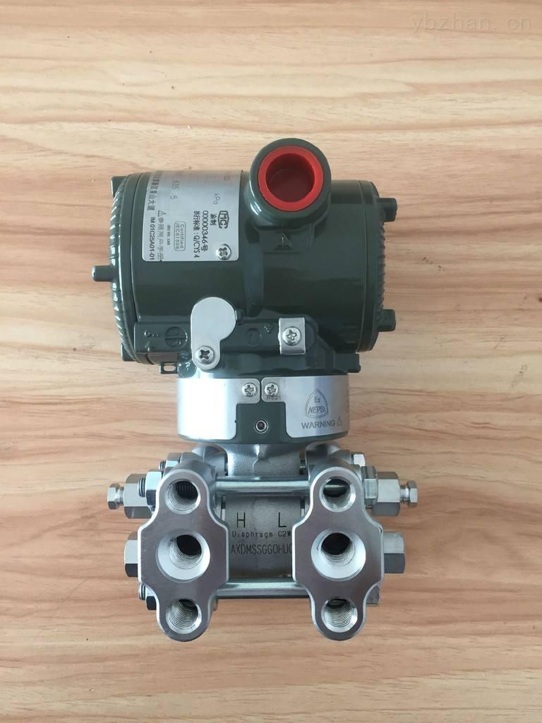 EJA430E新款不锈钢差压变送器价格