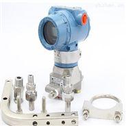 羅斯蒙特電容式壓力變送器NN-508G