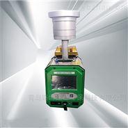 觸摸彩屏內置電池LB-2031A型綜合大氣采樣器