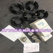 美國威創Viatran壓力傳感器510BPS供應商