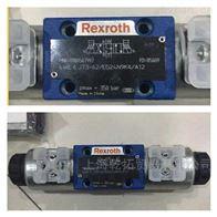 567301002德REXROTH压力传感器/567301002