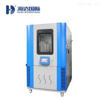 HD-F801-3甲醛含量测试环境气候箱