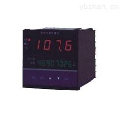 流量積算控制儀   WP-LE90