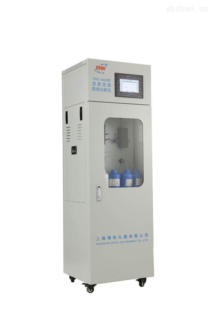 TNO3G-3062型在线硝酸盐氮分析仪厂家