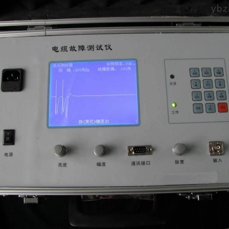便携式电缆故障定位系统厂家供应