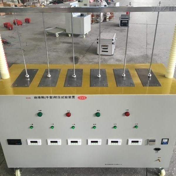 绝缘靴(手套) 耐压试验装置厂家供应