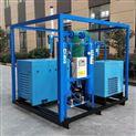 一体化系列干燥空气发生器