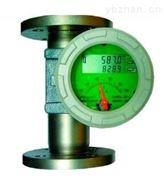 智能型金屬管浮子流量計