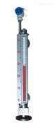 UHZ-50/C型系列侧装式磁性浮球液位计