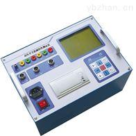 高压开关特性测试仪6个端口