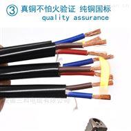 ZA-JYP3V22信号电缆外径10D低温防腐