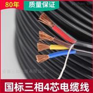 监控0.5mm2绞合4芯ia-DJYJ3计算机电缆