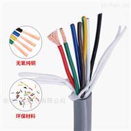 计算机电缆ia-DJYJP3V屏蔽线芯1.5mm2