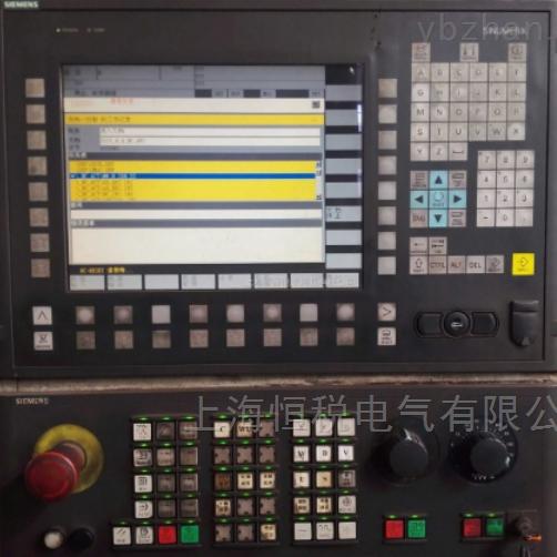 西门子840Dsl数控系统当天能修复