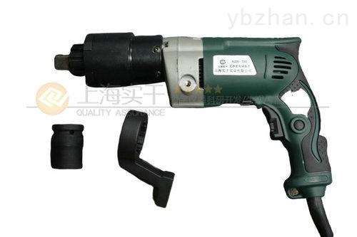 工地搭设脚手架用电动扳手SGDD-600 200-600N.m