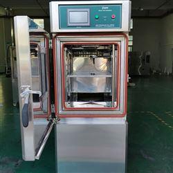 KB-XD-225广州氙灯老化试验箱