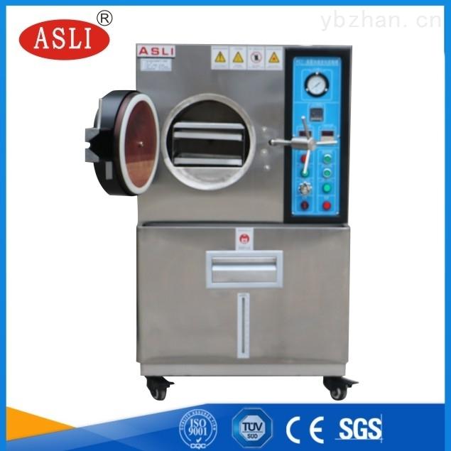 高温高压蒸煮设备检测仪器