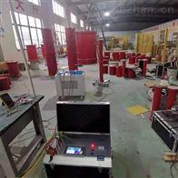 扬州高性能变频串联谐振试验成套装置