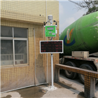 OSEN-6C东莞市灯光报警扬尘噪声自动监测系统