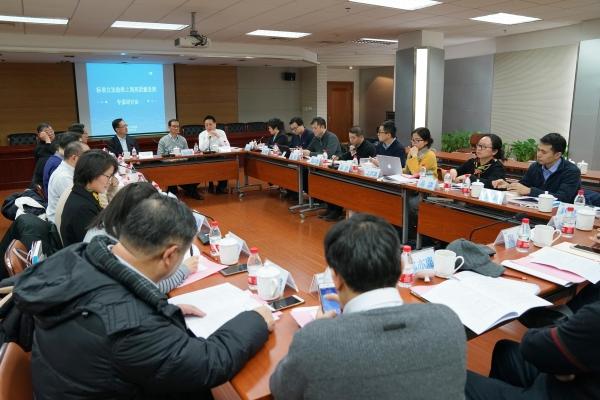 """""""标准立法助推上海高质量发展""""专家研讨会举行"""