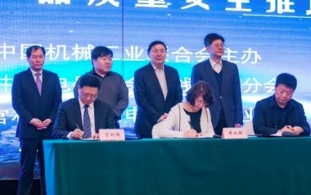 电线电缆产品质量安全推进会议在江苏宜兴举行