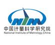 中國計量科學研究