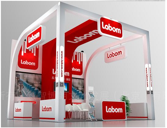 第57届全国药机展同期LABOM技术交流会邀您参与——更多好礼等你拿!