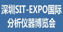 深圳国际测试测量科技展览会