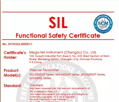 迈格仪表三大系列产品顺利通过SIL认证!