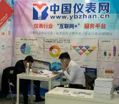 上海国际城镇给排水展开幕 多家企业参展(花絮三)