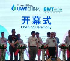 第七屆中國城鎮水展隆重召開 國內外知名企業齊聚(花絮二)