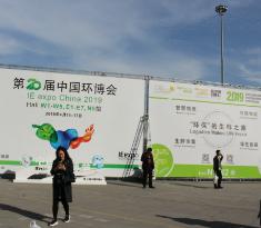 第20屆中國環博會開展 國內外知名企業參展(一)
