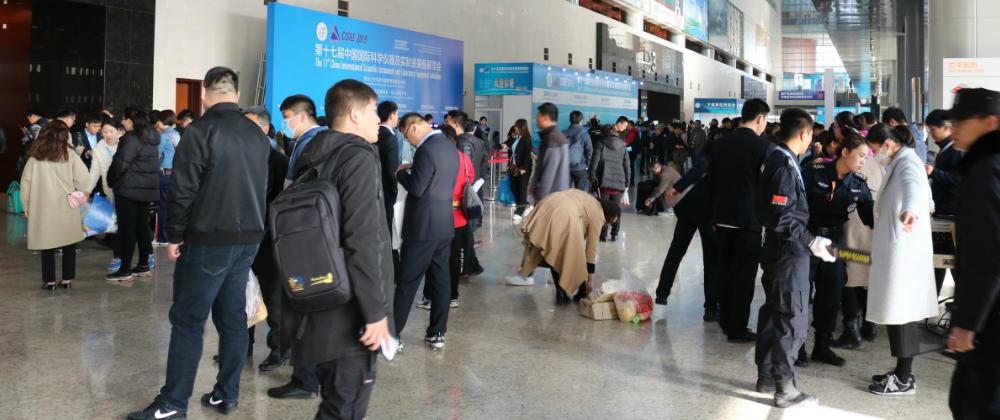 北京科儀展隆重召開 國內外知名企業參展(一)