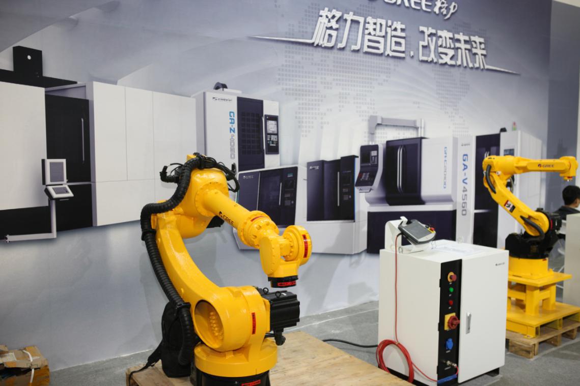 2019第四届洛阳国际机器人暨智能装备展览会圆满落幕