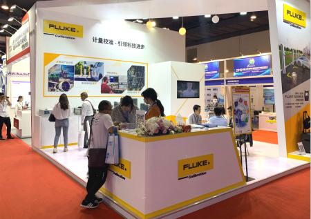 2019中國國際計量檢測技術與設備展覽會開幕