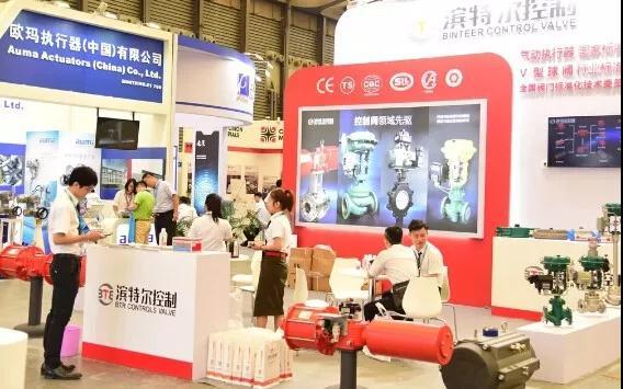 一年一度的石油和化工设备大会——第十一届上海国际石油和化工技术装备展即将在沪举办