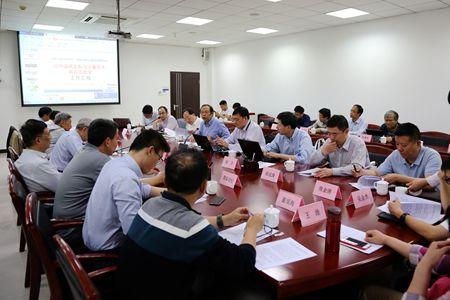 中国计量院-上海技物所联合实验室首次学委会召开