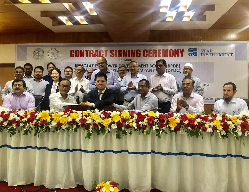 思達儀表中標1.4億孟加拉國智能電表和AMI系統
