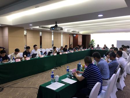 智能实验室系列国家标准起草工作组第一次全体会议召开