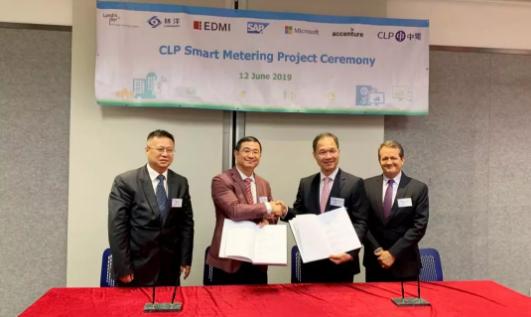 林洋能源签约香港中华电力250万台智能电表项目
