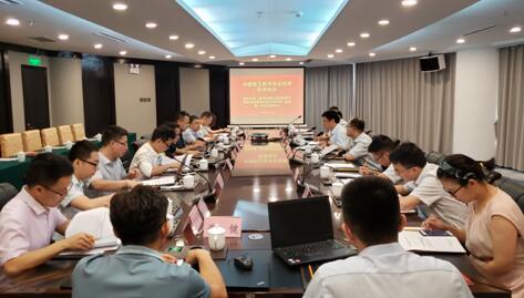 中國電工技術學會五項團體標準第一次制定工作組會議召開