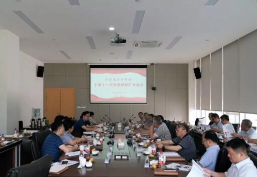 江蘇省力學學會十屆十一次常務理事擴大會議召開