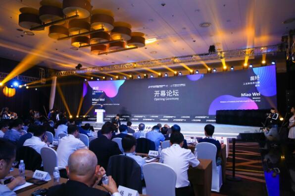 ICT中国2019高层論壇将举办 促行业融合5G绽放
