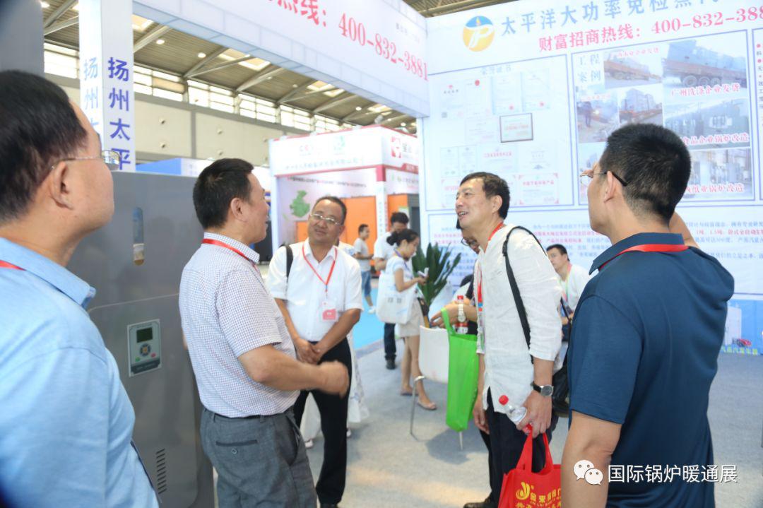 2019第16屆中國西部·鍋爐·供熱·電采暖·空氣能·地暖·新風凈化·空調制冷設備展覽會開幕
