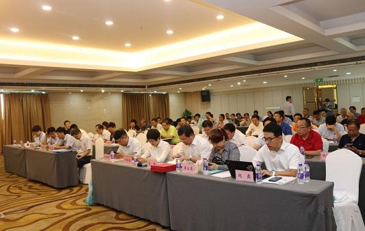 分析儀器分會第八屆會員代表大會及2019年年會召開