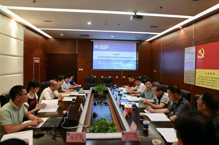 浙江省計量院兩個科研項目成果通過專家鑒定