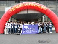 沈阳自动化所举办2019公众科学日活动
