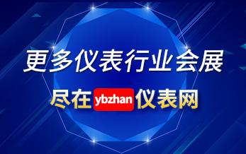搶占行業C位第四屆中國國際土壤與地下水峰會,絕佳機會, 火爆來襲!