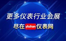 抢占行业C位第四届中国国际土壤与地下水峰会,绝佳机会, 火爆来袭!