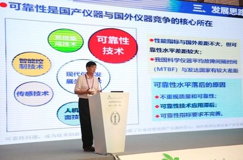2019全國VOCs污染防治大會暨技術裝備博覽會召開